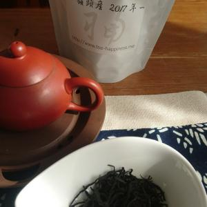 単叢紅茶を。