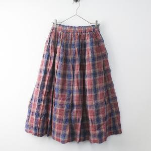 ICHI Antiquite's イチアンティークスのお洋服 高価査定&宅配買取ならナチュラーレ