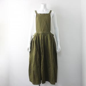 GARMENT REPRODUCTION OF WORKERS高価査定&宅配買取ならナチュラーレ