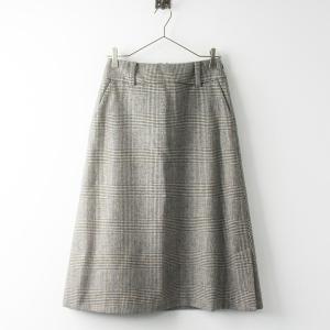 MARGARET HOWELL マーガレットハウエルのお洋服 高価査定&宅配買取ならナチュラーレ