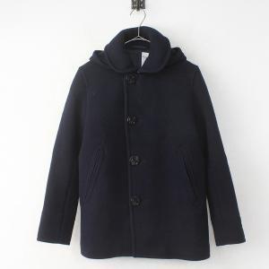 ORCIVAL オーチバル のお洋服 高価査定&宅配買取ならナチュラーレへ