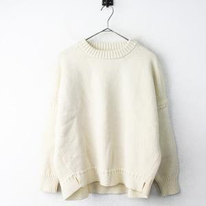 Le Tricoteur ルトリコチュール のお洋服 高価査定&宅配買取ならナチュラーレへ