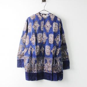 45R フォーティファイブ のお洋服 高価査定&宅配買取ならナチュラーレへ