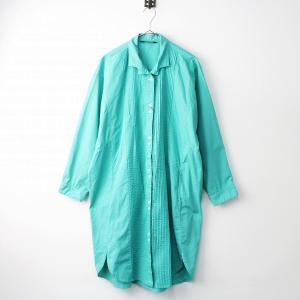 YACCOMARICARDO ヤッコマリカルド のお洋服 高価査定&宅配買取ならナチュラーレへ