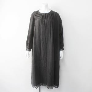 SM2 サマンサモスモス のお洋服 高価査定&宅配買取ならナチュラーレへ