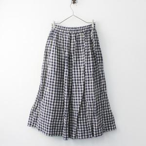 ICHI Antiquite's イチ アンティークスのお洋服高価査定&宅配買取ならナチュラーレ