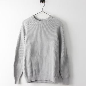 ORCIVAL オーシバル のお洋服高価査定&宅配買取ならナチュラーレへ