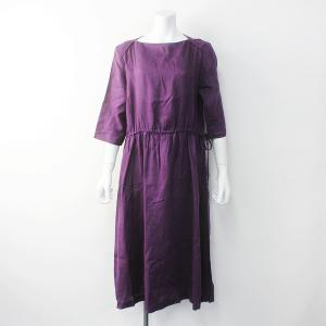 fog linen wor フォグリネンワーク のお洋服 高価査定&宅配買取ならナチュラーレへ