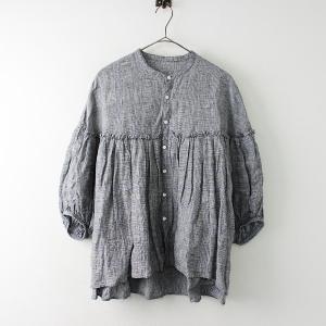 0UNIVERSAL TISSU のお洋服 高価査定&宅配買取ならナチュラーレへ