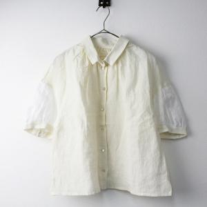 MAGARI マガリ のお洋服 高価査定&宅配買取ならナチュラーレへ