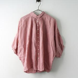 D.M.G Brocante ドミンゴブロカント のお洋服 高価査定&宅配買取ならナチュラーレへ