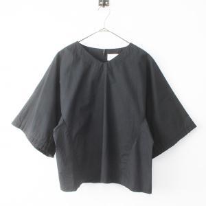 Si-Si-Si スースース のお洋服 高価査定&宅配買取ならナチュラーレ