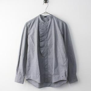 45R フォーティーファイブ のお洋服 高価査定&宅配買取ならナチュラーレ