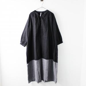 TUTIE ツチエ のお洋服 高価査定&宅配買取ならナチュラーレへ
