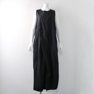 UNIVERSAL TISSU ユニバーサルティシュのお洋服 高価査定&宅配買取ならナチュラーレ