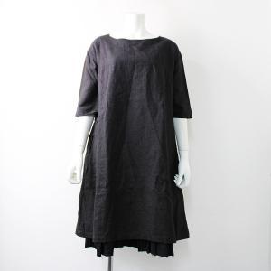 petite robe noire のお洋服 高価査定&宅配買取ならナチュラーレへ