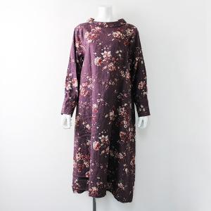 ELLIFE エリフェ のお洋服 高価査定&宅配買取ならナチュラーレ