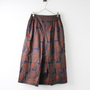 tumugu ツムグ のお洋服 高価査定&宅配買取ならナチュラーレへ