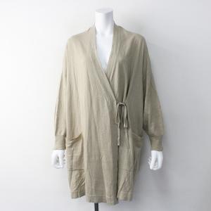 ADIEU TRISTESSE LOISIR のお洋服 高価査定&宅配買取ならナチュラーレへ