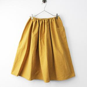 atelier Une place のお洋服 高価査定&宅配買取ならナチュラーレへ