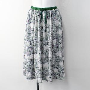 marble SUD マーブルシュッド のお洋服 高価査定&宅配買取ならナチュラーレへ