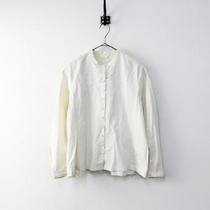 susuri ススリ のお洋服 高価査定&宅配買取ならナチュラーレへ