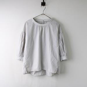 KURASHI&Trips PUBLISHING のお洋服 高価査定&宅配買取ならナチュラーレへ