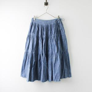 45R 45rpm フォーティーファイブ のお洋服 高価査定&宅配買取ならナチュラーレへ