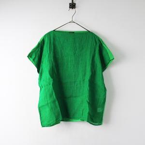 R&D.M.Co- オールドマンズテーラー のお洋服 高価査定&宅配買取ならナチュラーレへ
