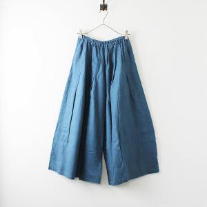wafu ワフ わたぬき服装 のお洋服 高価査定&宅配買取ならナチュラーレへ