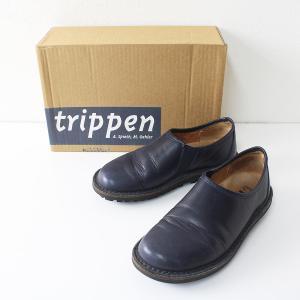 trippen トリッペン のシューズ 高価査定&宅配買取ならナチュラーレへ