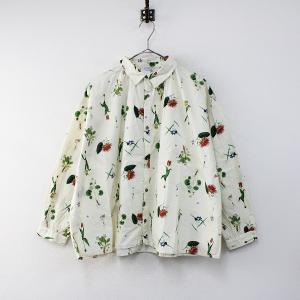 ichi Antiquite's のお洋服 高価査定&宅配買取ならナチュラーレへ