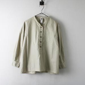 MARGARET HOWELL マーガレットハウ のお洋服 高価査定&宅配買取ならナチュラーレへ