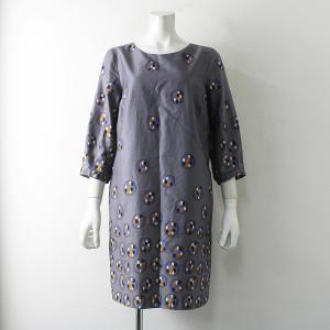 marimekko マリメッコ のお洋服 高価査定&宅配買取ならナチュラーレへ