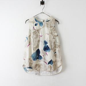 Pal'las Palace パラスパレス のお洋服 高価査定&宅配買取ならナチュラーレへ