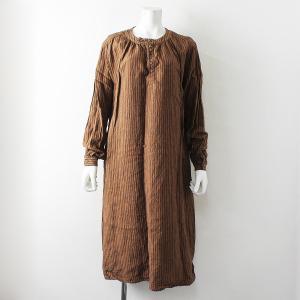 IICHI Antiquite's のお洋服 高価査定&宅配買取ならナチュラーレへ