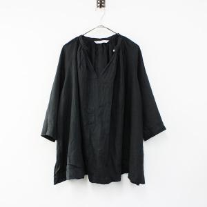 JOURNAL STANDARD luxe のお洋服 高価査定&宅配買取ならナチュラーレへ
