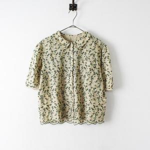 Sally Scott サリースコット のお洋服 高価査定&宅配買取ならナチュラーレへ