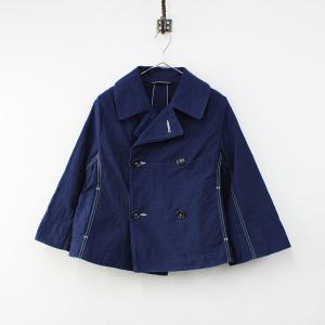 45R フォーティファイブアール のお洋服 高価査定&宅配買取ならナチュラーレへ