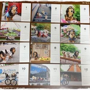 TOLOTカレンダー