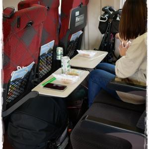 軽井沢旅行*その1