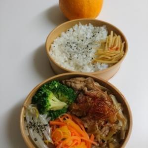 2020/2/26豚肉と長ネギの照り煮弁当