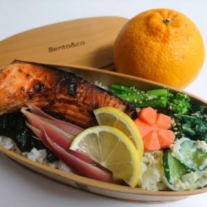 2020/3/30鮭の味噌漬け焼き弁当
