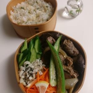 2020/7/15牛肉となすの甘辛炒め弁当