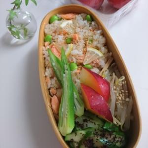 2020/7/20鮭と枝豆の混ぜごはん弁当