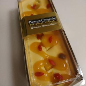 マンゴーとゴジベリーの杏仁チーズケーキ@成城石井