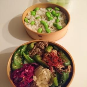 2020/9/29牛肉とピーマンの生姜炒め弁当