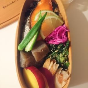 2020/10/27鮭弁当