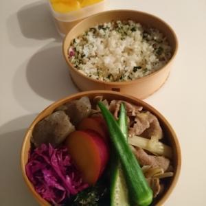 2020/10/30豚こまのネギ塩レモン炒め弁当
