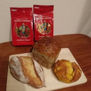 大丸東京で買ってきたパンとコーヒー豆
